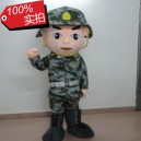 Supply Forces Soldier Cartoon Doll Clothing Cultural Performances Scout Corps Special Forces Cartoon Clothing Mascot Costume