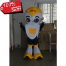 Supply Koti Intelligent Robot Cartoon Clothing Superman Dijia Altman Robot Cartoon Dolls Cartoon Clothing Mascot Costume