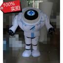 Supply Koti White Intelligent Robot Cartoon Clothing Msd Power Up Power Universal Superman Cartoon Dolls Mascot Costume