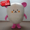 Supply Mini Petite Treasure Wombat Cartoon Dolls Cartoon Clothing Corporate Mascot Nini Mascot Costume