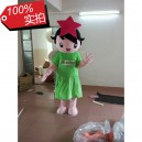 Supply New Star English Training Summer Training Institutions Mascot Cartoon Stars Cartoon Doll Clothing Mascot Costume