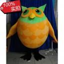 Supply Owl Cartoon Animal Characters Cartoon Clothing To Wear To Below The Knee Eagle Animal Cartoon Dolls Mascot Costume