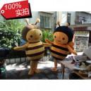 Supply Queen Bee Head Round Belly Cartoon Clothing Cartoon Dolls For Children in Kindergarten Celebration Stage Performance Clothing Mascot Costume