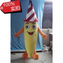 Supply Wearing A Stunning Red and White Striped Hat Cartoon Doll Doll Clothing Cartoon Banana Fruit Cartoon Show Clothing Mascot Costume