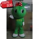 Supply World Card Doll Clothing Cartoon Clothing Business Advocacy Can Walk Cartoon Doll Performances Mascot Costume