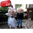 Supply 2014 Wedding Wedding Essential Cartoon Costumes Snow White Angel Wings Cartoon Doll Single Set Price Mascot Costume