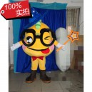 Supply Big Box Black Glasses Hand-held Wand Cartoon Clothing Hat Blue Moon and Stars Magician Cartoon Dolls Mascot Costume