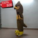 Supply Cartoon Doll Cartoon Bird Flight Geese Dress Cos Diao Lucky Bird Cartoon Clothing Mascot Costume