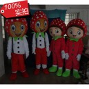 Supply Cartoon Doll Clothing Summer Fruits Strawberry Fruit Strawberry Green Men Cartoon Dolls Cartoon Clothing Mascot Costume