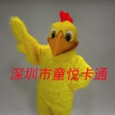 Chicken Doodledoo Costume Mascot Cartoon Doll Clothing Made of Various Mascot Mascot Costume