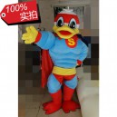 Supply Donald Duck Cartoon Costumes Cartoon Super Muscle Justice Paladin Invincible Superman Costume Duck Cartoon Dolls Mascot Costume