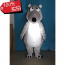 Supply Events Props Cartoon Dolls Walking Cartoon Show Clothing Cos Kom Easily Bear Cartoon Clothing Mascot Costume