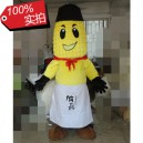 Supply Henan Cartoon Dolls Golden Corn Harvest Season Green Cartoon Clothing Cartoon Doll Clothing Mascot Costume