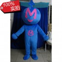 Supply Hyun Dance Game Special Character Animation Cartoon Clothing Boys and Girls Model M Television Cartoon Doll Clothing Mascot Costume