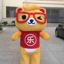 Supply Once The Horse Wearing Glasses Easily Bear Cartoon Mascot Costume Cartoon Doll Professional
