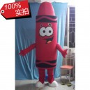 Supply Pencil Drawing Cartoon Doll Clothing Cartoon Dolls Eyes Open Card Through Dark Clothing Mascot Costume