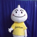 Supply Show Cartoon Dolls Walking Cartoon Character Clothing Cos Food Plant Onion Cartoon Dolls Clothing Mascot Costume