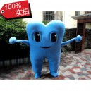 Supply Walking Cartoon Dolls Performances Eyes Bright Skin Material Can Be Freely Oral Dental Cartoon Clothing Mascot Costume