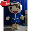 Wutai Lang Clothing Walking Cartoon Animation Video Filming Props Eva L Shaped Cartoon Dolls Head Mascot Costume
