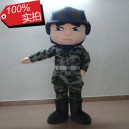 Supply Chinese Naval Air Force Army Scout Cartoon Doll Clothing Cartoon Costumes Performing Arts Mascot Costume