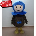Supply Chocolate Strawberry Red Food Cartoon Cartoon Dolls Cartoon Clothing Cos Dress Show Children Mascot Costume