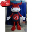 Supply Image Proportions Make L Head Bull Cartoon Doll Costume Props Performance Clothing Bullfight Propaganda Mascot Costume