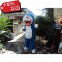 Japanese Books This Cartoon Clothing Duo A Dream Nobita Doraemon Cartoon Dolls Cartoon Cos Dress Clothes Mascot Costume