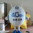 Supply Mobile Robot Cartoon Mascot Costume Cartoon Doll 4G Wireless Router