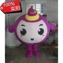 Supply Purple Cartoon Short Plush Fabrics Round Grunt Male Cartoon Doll Doll Clothing Cartoon Clothing Finger Mascot Costume