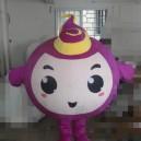 Purple Cartoon Short Plush Fabrics Round Grunt Male Cartoon Doll Doll Clothing Cartoon Clothing Finger Mascot Costume