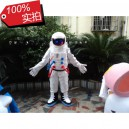 Supply Shenzhou Spaceship Spacesuit Spacesuit Spacesuits Astronauts Cartoon Clothing Cartoon Dolls Clothing Mascot Costume