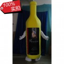 Supply Taiwan and Hong Kong and Macao Cartoon Doll Clothing Wine Bottle Wine Cartoon Clothing Cartoon Doll Mascot Costume