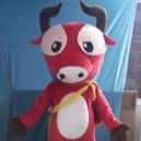 Supply Xinjiang Yak Zodiac Animal Cow Cartoon Doll Clothing Cartoon Show Clothing Walking Cartoon Dolls Mascot Costume
