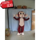 Supply Youxihou Mouth Monkey Cartoon Dolls For Children in Kindergarten Stage Clothes Cartoon Clothing Performance Clothing Television Mascot Costume