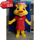 Supply Animal Story Tigger Cartoon Tiger Cartoon Doll Clothing Cartoon Clothing Doll Dress Cos Mascot Costume