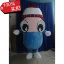 Supply Bacteria Cartoon Costumes Cartoon Doll Clothing Cartoon Dolls Corporate Promotional Items Pills Mascot Costume