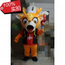 Supply Bearers Dressed Deer Cartoon Clothing Cartoon Dolls Hong Kong Taiwan Version Christmas Deer Cartoon Dolls Clothing Mascot Costume