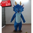 Supply Beijing Animation Design Dinosaur Cartoon Dinosaur Cartoon Dolls Clothing Cultural Activities Mascot Costume