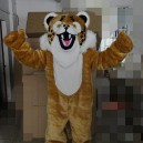 Supply Big Hairy Leopard Cartoon Clothing Performance Clothing For Children in Kindergarten Golden Week Leopard Cartoon Dolls Mascot Costume