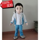 Supply Cartoon Cartoon Doll Costume Design Warren Like Chinese Kung Fu Martial Warren Cartoon Clothing Mascot Costume