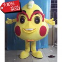 Supply Happy Bird Yellow Cartoon Doll Clothing Can Be Personalized White Teeth Red Frame Glasses Walking Cartoon Clothing Mascot Costume