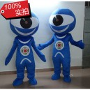 Supply Shanghai Mascot Blue Eyes Found A Large Opera Stage Performance Clothing Cartoon Clothing Mascot Costume