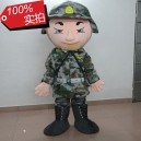 Supply Soldiers in Camouflage Helmets Boots Cartoon Dolls Containing Not Abandon Not Give Up Soldier Cartoon Clothing Mascot Costume