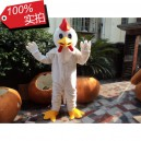 Supply Walking Cartoon Doll Clothing Cartoon Costumes Cartoon Doll Clothing Poultry Rooster White Rooster Mascot Costume