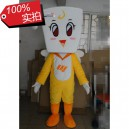 Supply Washer Square Image Cartoon Dolls Cartoon Clothing Meiying Show Cartoon Dolls Clothing Mascot Costume