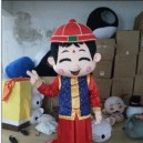 Supply Jintongyunv Costumes Cartoon Clothing Cartoon Costumes Mascot Costume