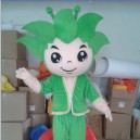 Supply Nanning Green Cartoon Character Costume Cartoon Costumes Baby Doll Clothes Mascot Costume