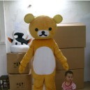 Easily Bear Cute Cartoon Bear Performing Service Hongjin Stage Performances Lazy Bear Walking Doll Clothing Mascot Costume