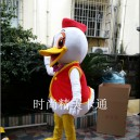 Supply Red Vest Duck Cartoon Doll Clothing Walking Cartoon Dolls People Wearing Cartoon Doll Clothing Performance Clothing Duck Mascot Costume