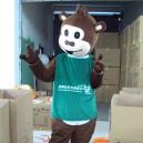 Supply Shanghai Cartoon Dolls Show Little Monkey Gorilla Costumes Walking Doll Clothing Doll Clothing Mascot Costume